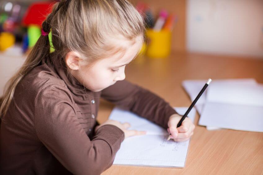 勉強できない子とできる子の差