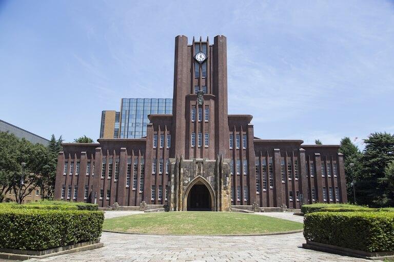 難関大学を目指すべき理由