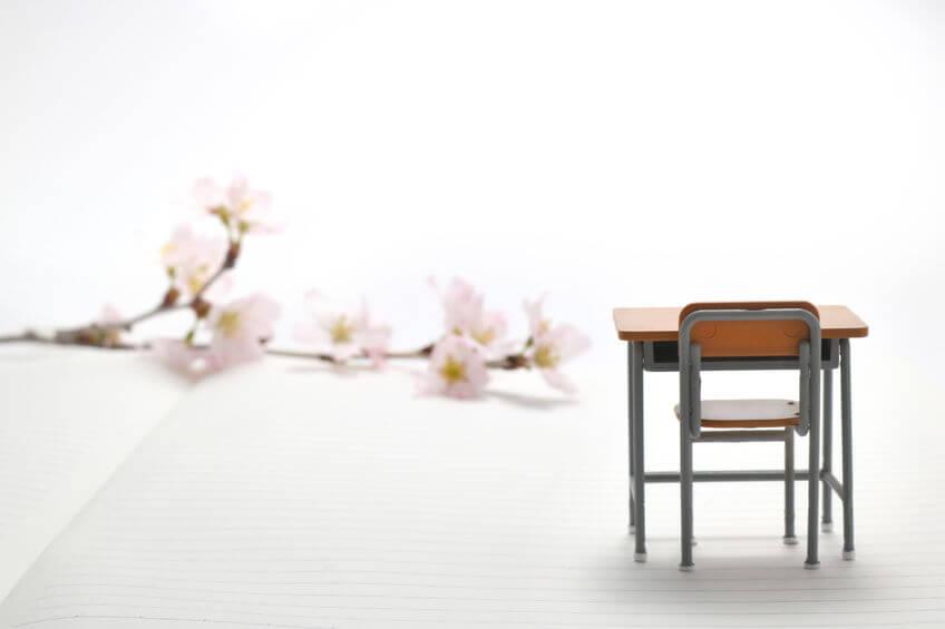 青山学院初等部の受験