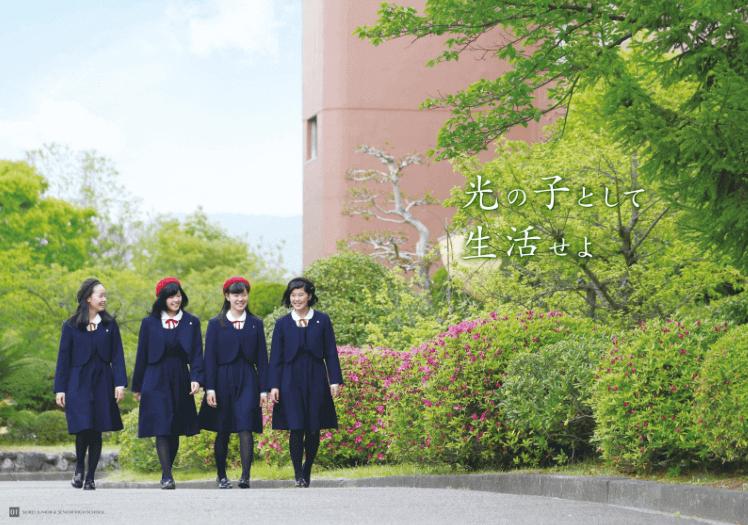 about-seirei-school2