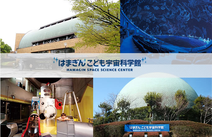 img_space_center