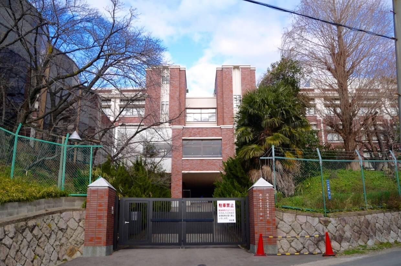 同志社香里中学校