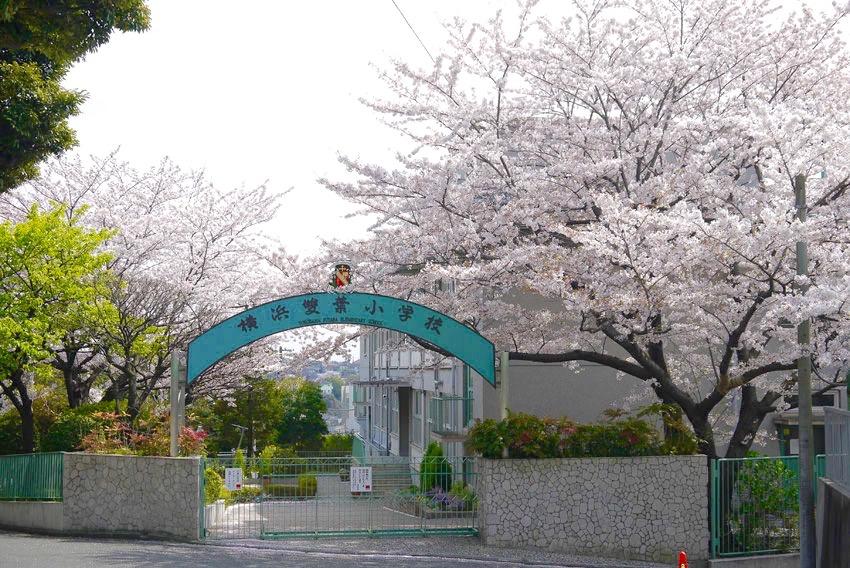 横浜雙葉小学校について