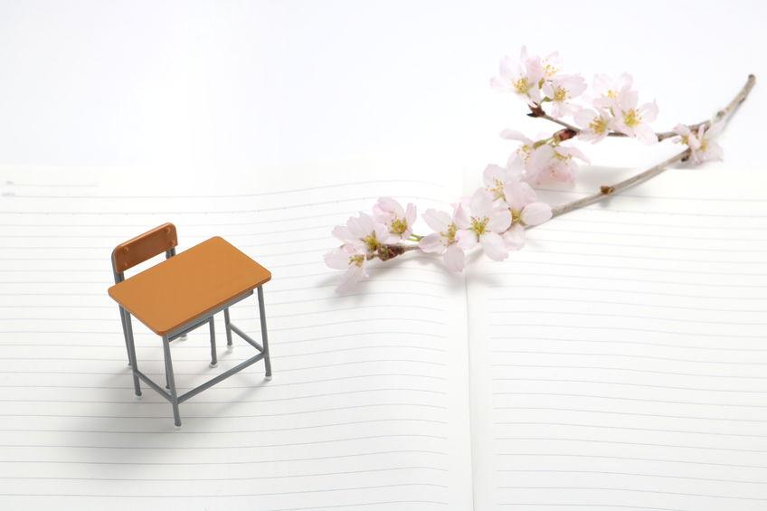 筑波大学附属小学校の受験予定者必見