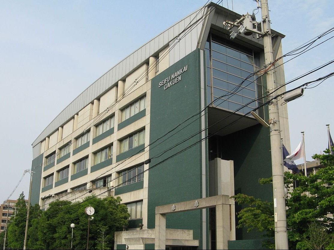 清風南海中学