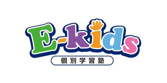 個別学習塾E-kid|東京都江戸川区平井の学習塾