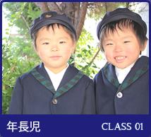 top_class_01