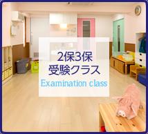 top_class_03