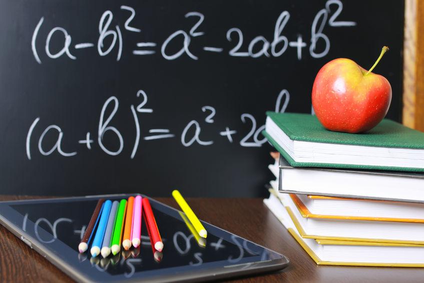 因数分解の公式と解き方