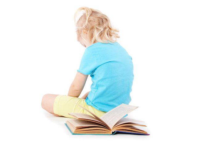 読書をしない子