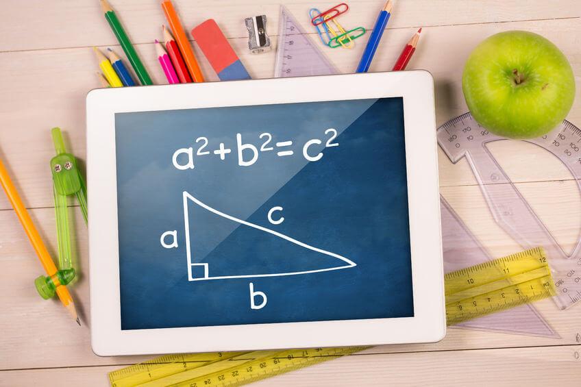 三平方の定理の勉強