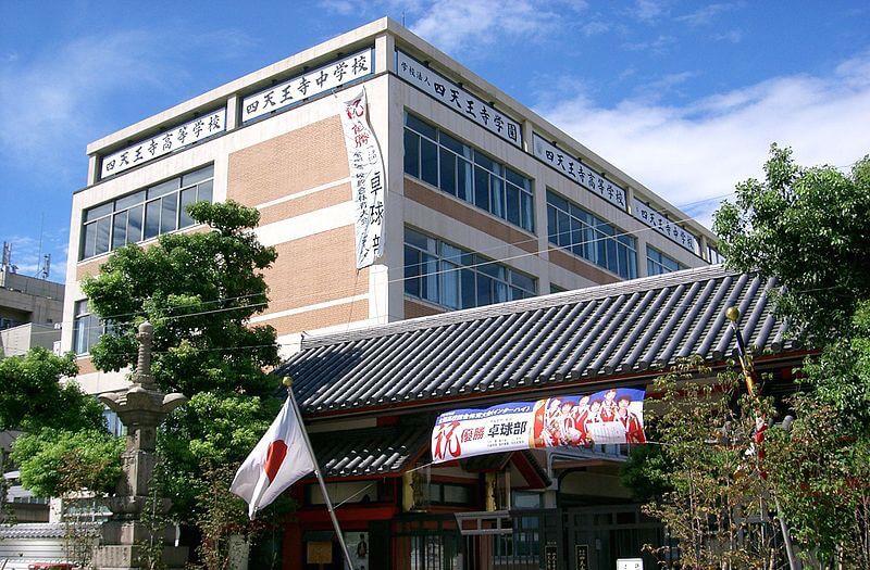 神戸 女学院 中学 偏差 値