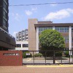 お茶の水大学