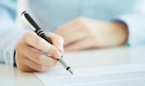 願書を書く人