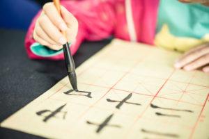 書道を習う子供