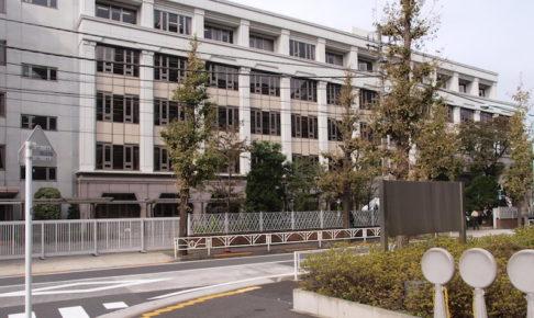 東京女学館中学校の校舎