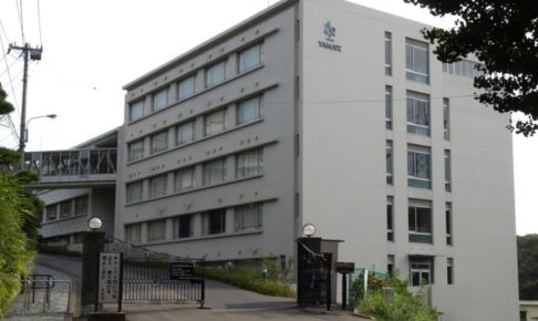 山手学院中学校の校舎