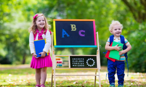 小学校へ入学する前の子供たち