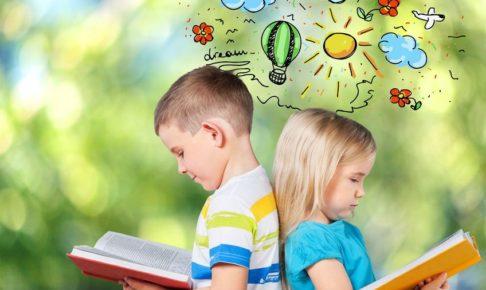 読書をする子供たち