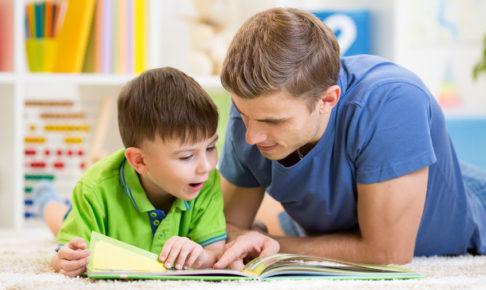 本を読んでいる親子