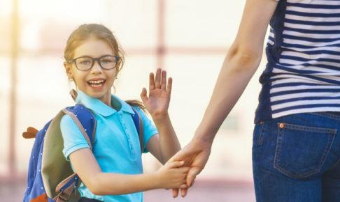 小学校入学前に身につけておきたいこと