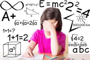 成績が伸び悩む子供