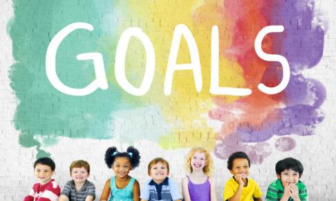 子供が目標を持つことの大切さ